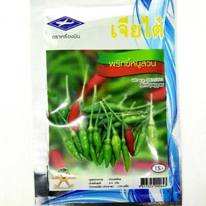Chia-Tai-Thai-Bird-Pepper-Seeds-Dried-Chili-Red-Super-Hot-Spicy-Food-Planting