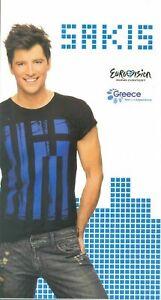 2021 Eurovision - Greece 2009. This Is Our Night - Sakis Rouvas. (Promo CD / DVD