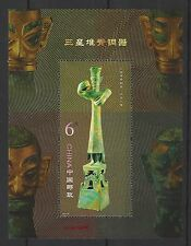 CHINA 2012-22 Sanxingdui Bronze stamps S/S Relic Heritage 三星堆