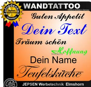 Aufkleber Text Name 30cm Wunschtext Wandtattoo mit Schrift und Farbwahl