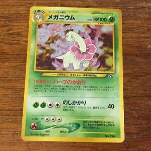 Japanese Meganium Holo Neo Genesis Pokemon Card NM