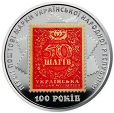 Ukraine 5 Hryven 2018 UNC 100th anniversary first stamps of Ukraine Lemberg-Zp