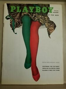 Playboy-December-1958-VERY-GOOD-CONDITION-Free-Shipping-USA
