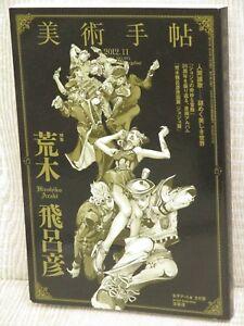HIROHIKO-ARAKI-Art-Illustration-BIJUTSU-TECHOU-2012-Book-Jojo