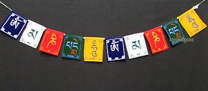 PF89-Tibetan-Om-Mani-Padme-Hum-Buddhism-Small-Velvet-prayer-flags-lungta-Nepal
