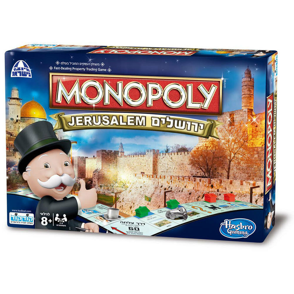 punto vendita MONOPOLY Jerusalem Family tavola tavola tavola gioco from Israel  - nuovo In Hebrew e inglese  promozioni eccitanti