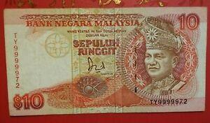 RM10-6th-Series-Nice-Prefix-TY-9999972-GVF-7