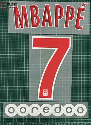 Ligue 1 champion PATCH OOREDOO Paris 2018 PSG home MBAPPE #7 name number SET