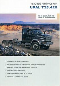 URAL C26.328P Brochure Prospekt