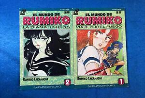 PACK COMICS MANGA TOMOS 1 Y 2 RUMIKO TAKAHASHI - MUNDO RUMIKO EDITORIAL PLANETA