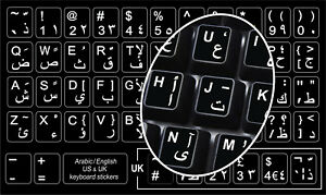 ARABIC-ENGLISH-KEYBOARD-STICKERS-PC-LAPTOP-COMPUTER-ANTIGLARE-WHITE-LETTERS