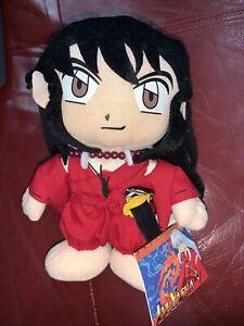 Inuyasha 2000 2005 Plush Rumiko Takahashi Doll Car Window With Tag