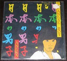 "Aneka, Japanese Boy, VG-/VG++ 7"" Single 0846-4"