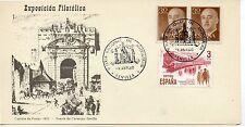 España Feria Nacional de Anticuarios Sevilla año 1980 (DD-843)