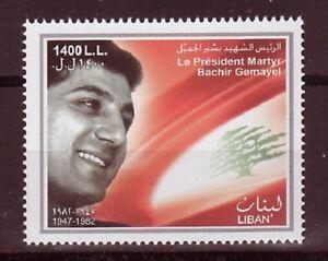 Liban-liban Sc # 668 Martyrisé Le Président Bachir Gemayel-neuf Sans Charnière Disponible Dans Divers ModèLes Et SpéCifications Pour Votre SéLection