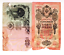 1909-Russian-Empire-Set-of-3-5-10-and-25-Rubles-Banknote-Set-Low-Grade thumbnail 2