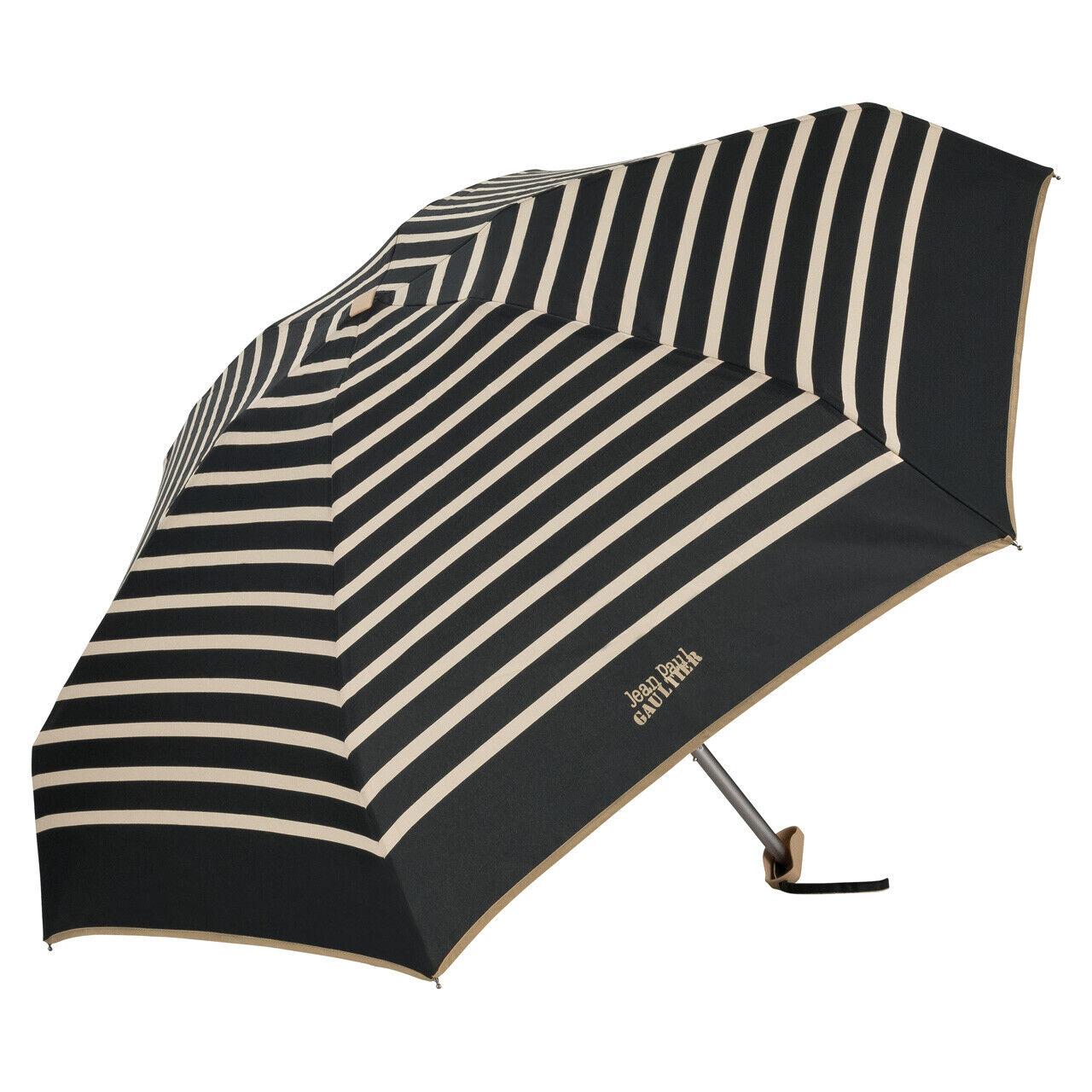 Jean Paul Gaultier Mini Umbrella Dark Navy with Beige Stripes Matching Carrybag
