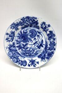 Rosenthal-Ching-Dynasty-Bluehender-Garten-Wand-Teller-21