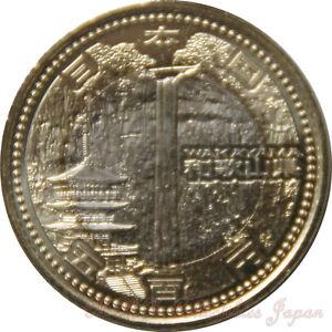 WAKAYAMA-Prefecture-Japan-BIMETALLIC-500yen-coin-UNC-2015