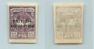Batum-1920-SC-63-mint-rtb620