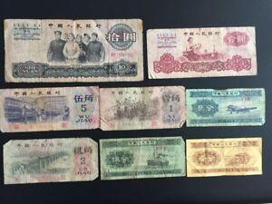 Collection of 60 PCS China/'s first set of RMB paper money bank currency