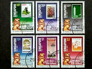 Singapore-1984-25th-Years-Of-Nation-Building-Complete-Set-6v-Used