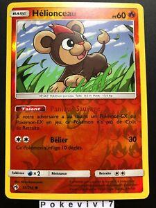 Carte-Pokemon-HELIONCEAU-50-214-REVERSE-Soleil-et-Lune-8-SL8-FR-NEUF