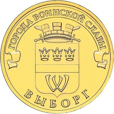 RUSSIA SET 8 UNC 10 ROUBLES TOWN of MARTIAL GLORY 2014 COIN UNC