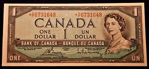 BANK-OF-CANADA-1954-1-00-REPLACEMENT-NOTE-ALMOST-UNCIRCULATED