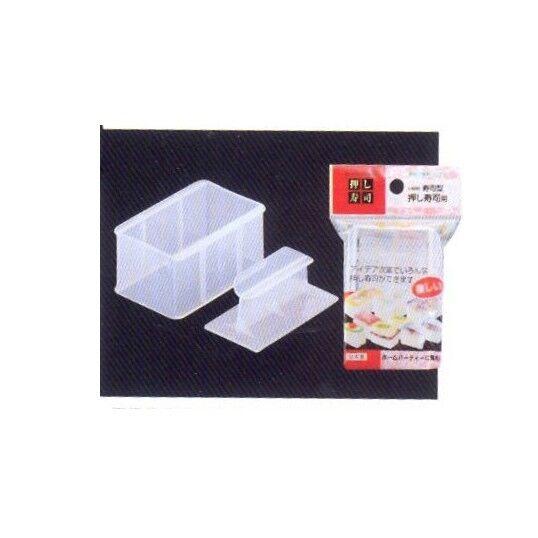 Japanese Sushi Rice Cake Musubi Press Mold Maker #7626