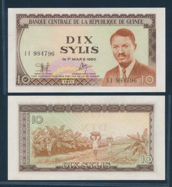 [100305] Guinea 1971 10 Sylis Bank Note UNC P16
