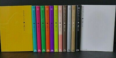 Goodnight Punpun Volume 1-13 Complete Volume Set Inio Asano Comic Japanese ver