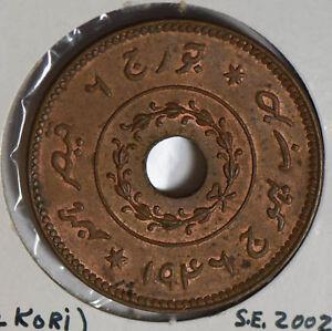 India-Princely-States-1946-S-E-2002-Kutch-1-2-Kori-I0412-combine-shipping