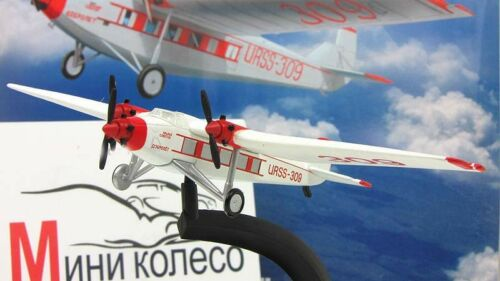 Tupolev ANT-9 Soviet Passenger Aircraft 1931 Year 1//160 Scale Model with Stand