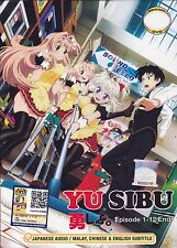 YU SIBU Couldn't Become Hero The Complete TV Series Ep.1 - 12 End DVD Box Set