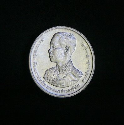 2 Baht 1993 Thailand 2536 Copper Nickel Y288 World Coin Anniversary Of Rama Vii Latest Technology