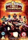 Power Rangers Super Samurai Volume 2 - Rise of The Bullzooka 5030697028006 DVD