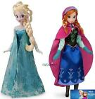 "Hot New Frozen Princess Elsa&Anna 12""Doll Figures Set Birthday Playset Girl Gift"