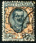 Colonie Italiane Eritrea 1926 Tipo Floreale n. 115a - usato - varietà (m850)