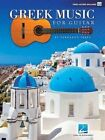 Greek Music for Guitar by Fernando Paerez (Mixed media product, 2015)