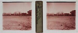 Baalbek Libano Foto T4P4 Placca Da Lente Stereo 1935