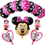 Disney-Mickey-Minnie-Mouse-Birthday-Foil-Latex-Balloons-1st-Birthday-Baby-Shower thumbnail 53