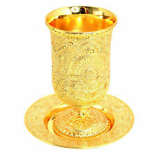 """Brand New Gold Plated 5"""" Filigree Kiddush Cup Goblet & Plate Israel Judaica Gift"""