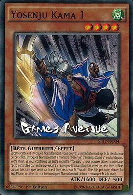 carte Yu-Gi-Oh SP17-FR005 Yosenju Kama 2