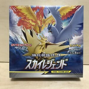 Pokemon-Kartenspiel-Erweiterungspaket-sm10b-Sky-Legend-Booster-Box-Japanese