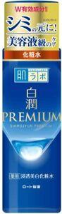 Rohto Hadalabo Shirojyun Premium Whitening Lotion 170ml Japan Hada Labo