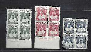 BAHRAIN-Local-Stamps-1957-3p-to-9p-in-um-MNH-blocks-of-4-SG-64-6-Cat-38
