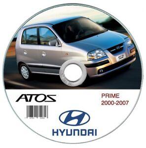 hyundai atos prime 2000 2007 manuale officina workshop manual ebay rh ebay co uk hyundai atos prime 1.1 gls workshop manual hyundai atos prime service manual
