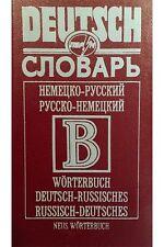 German-Russian Dictionary, Deutsch-Russisches Russisch-Deutsches Wörterbuch
