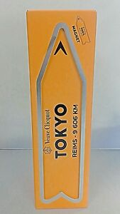 Veuve-Clicquot-brut-champan-Tokyo-Limited-Edition